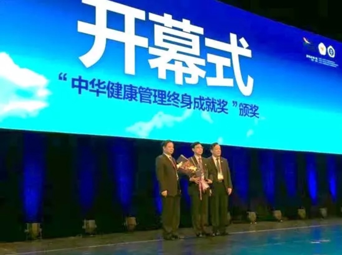 SSTKBIO actively presented in 10th China Health-Serive Congress.