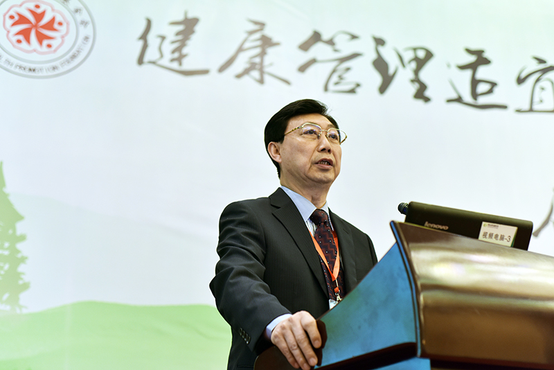 Chairman of China Health Promotion Fundation Delivered a speech On the TK1 new Researh                    Programme -Triggering Meeting